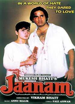 Jaanam movie poster