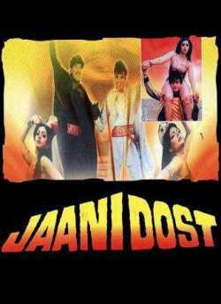 Jaani Dost movie poster