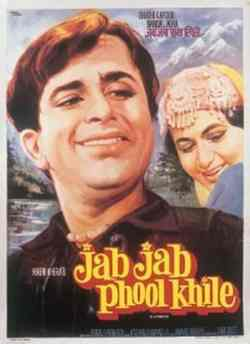 Jab Jab Phool Khile movie poster