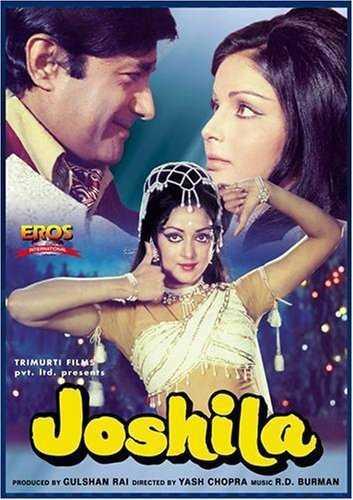 Joshila movie poster