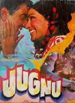 Jugnu movie poster