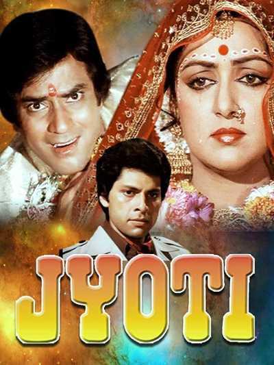 ज्योति movie poster