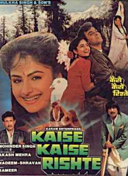 Kaise Kaise Rishte movie poster