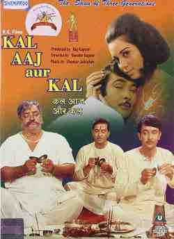 Kal Aaj Aur Kal movie poster
