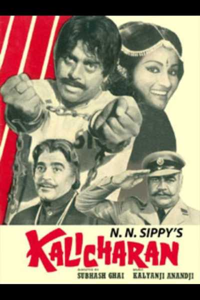Kaalicharan movie poster