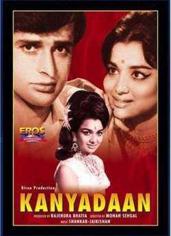 Kanyadaan movie poster