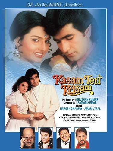 Kasam Teri Kasam movie poster