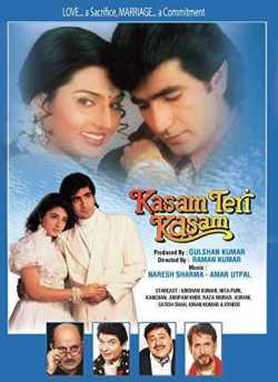 Kasam Teri Kasam movie poster