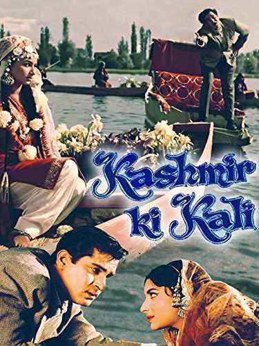 Kashmir Ki Kali movie poster