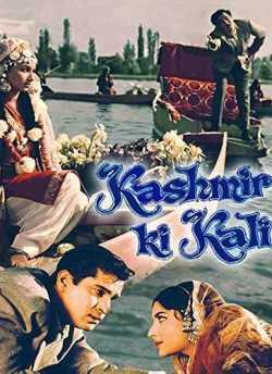 कश्मीर की कली movie poster