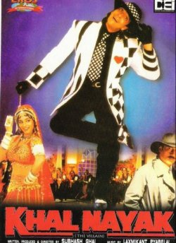 Khalnayak movie poster