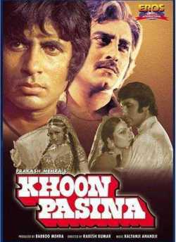 Khoon Pasina movie poster