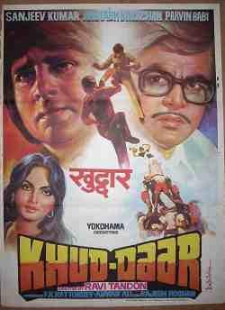 Khud-Daar movie poster