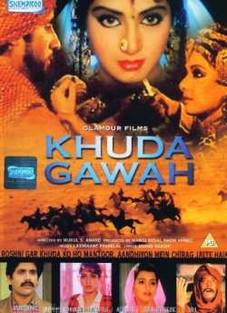 Khuda Gawah movie poster