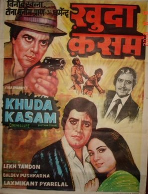 Khuda Kasam movie poster