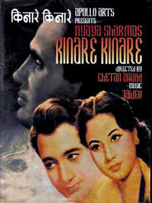 Kinare Kinare movie poster
