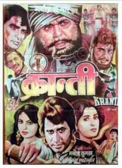 Kranti movie poster