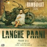 Langhe Paani album artwork