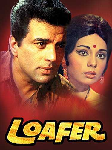 लोफर movie poster