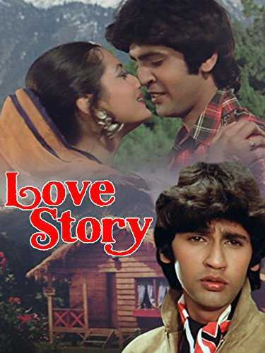 Love Story movie poster