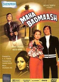 Maha Badmaash movie poster