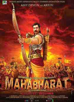 Mahabharat movie poster