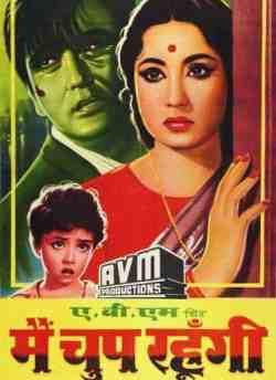 Main Chup Rahungi movie poster