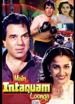 Main Intequam Loonga movie poster