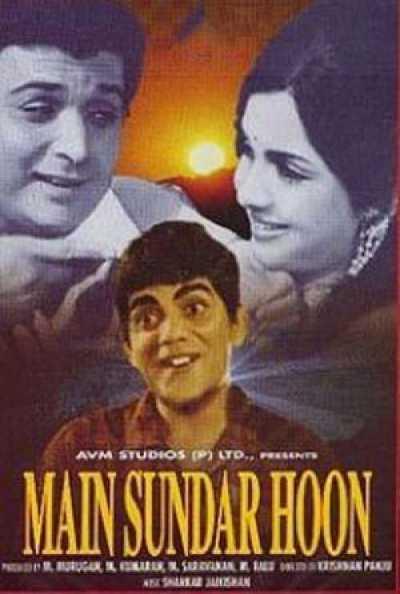Main Sunder Hoon movie poster