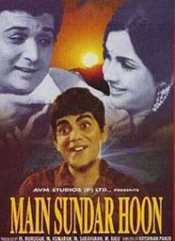 Main Sunder Hoon movie poster