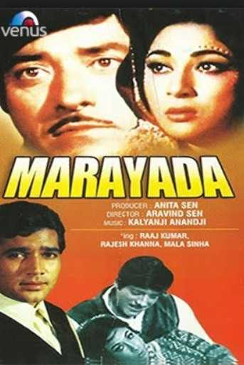 Maryada movie poster