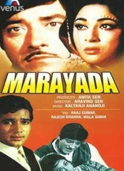 Maryada movie poster