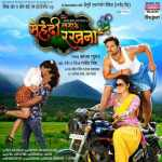 Kawna Devta Ke Garhal Sawar album artwork