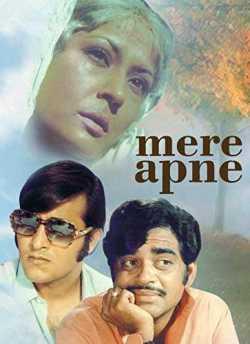 Mere Apne movie poster