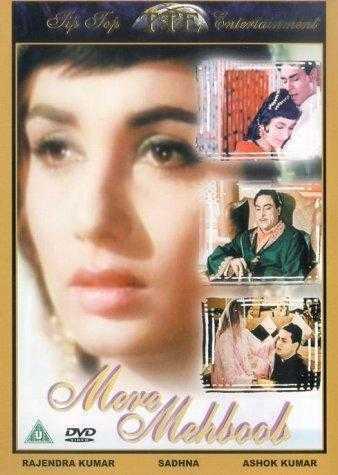 Mere Mehboob movie poster