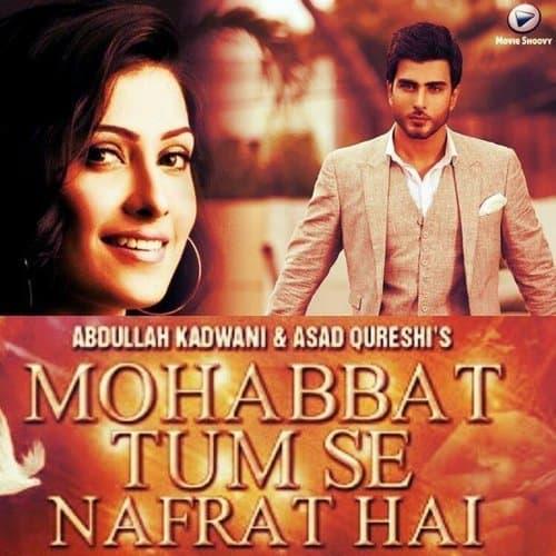 Mohabbat Tum Se Nafrat Hai album artwork