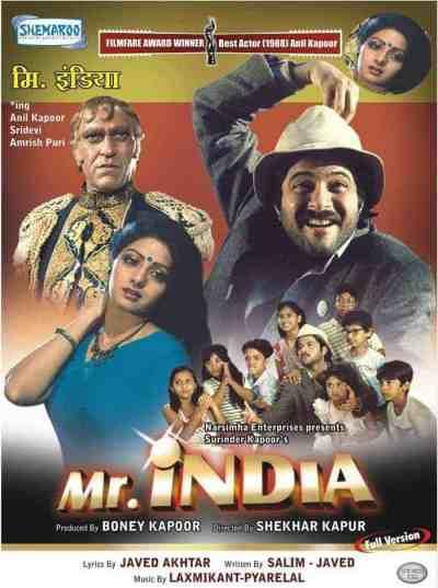 मिस्टर इंडिया movie poster