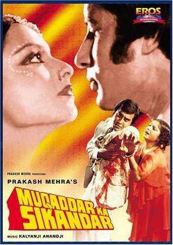 मुक़द्दर का सिकंदर movie poster