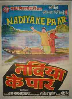 Nadiya Ke Paar movie poster