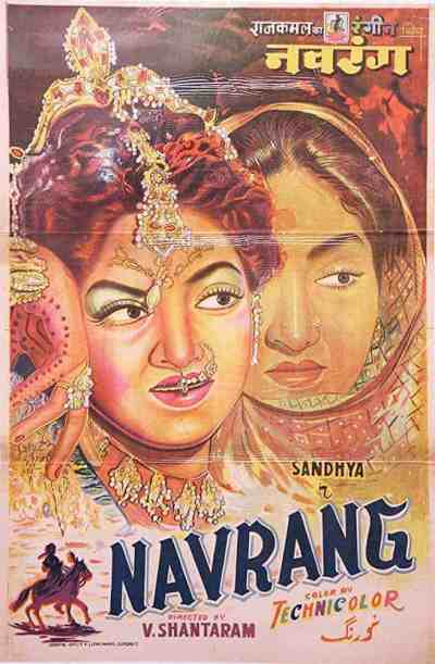 नवरंग movie poster
