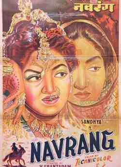 Navrang movie poster