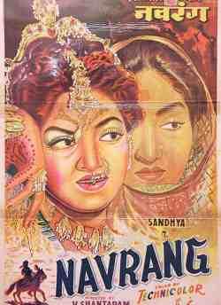 Navrang movie poster