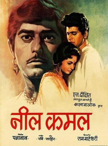 नील कमल movie poster