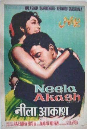 Neela Aakash movie poster