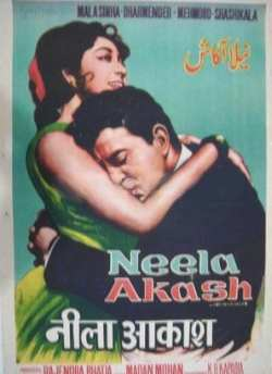 Neela Aakash movie poster