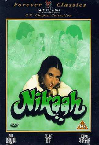Nikaah movie poster