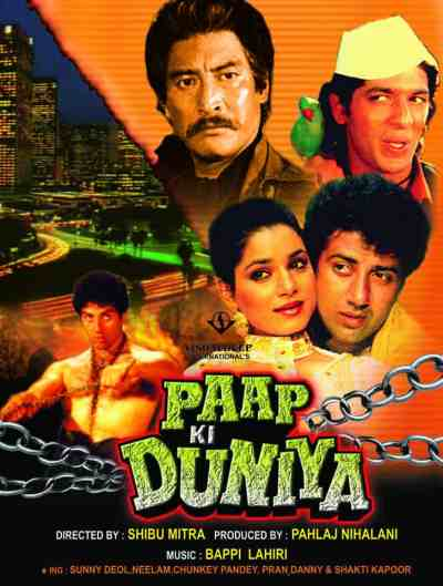 Paap Ki Duniya movie poster