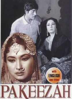 Pakeezah movie poster