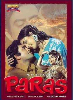Paras movie poster