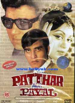 Patthar Aur Payal movie poster